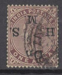 India Sg O40a 1 Anna Queen Victoria Error Ohms Overprint Inverted Used Stamp
