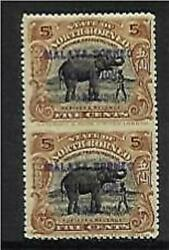 North Borneo Malayan States Sg 258a 5c Elephant Error Imperf Between Pair Mlh