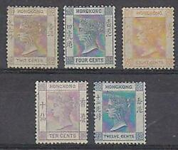 Hong Kong China Queen Victoria Sg 8/12a Short Set Of 5 From 2c To 12c Mint.