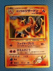 Blaineand039s Charizard Japanese 1998 Never Played Perfect Condition Mint