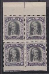 Penrhyn 1½d Captain Cook Block, 2 Units Imperforate Error At The Base. Sg 72
