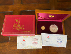 2012 China Dragon One Ounce Pure Silver And 1/10 Ounce Pure Gold Coin Set, Coa