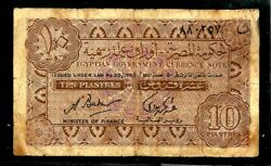 Egypt Currency Note10 Piastres Pick 166 2nd Issue A.hameed.badawy Prefix نrr