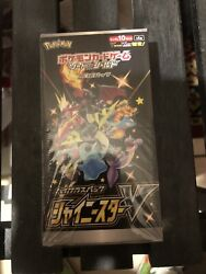 Pokandeacutemon Shiny Star V Booster Box S4a Us Seller In Hand Ships Asap New Sealed