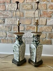 Vintage Pair Of Hand Painted Chinese Porcelain Vase Table Lamps Blue Floral
