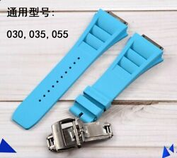 19mm Baby Blue Rubber Watch Band Titanium Buckle For Richard Mille Rm035 030 055