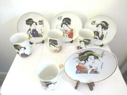 Collectible Set Of 4 Oriental Geisha's Cups And Saucers Gold Trimmed Rims