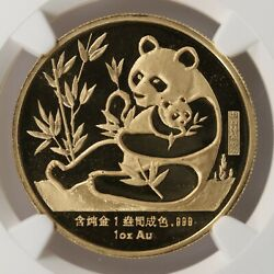 1987 Official Panda Issue 1oz .999 Pure Gold New York Exposition Ngc Pf67 Ucam