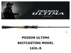 Shimano Poison Ultima Baitcasting 162l-s Casting Rod Ship From Japan
