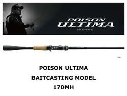 Shimano Poison Ultima Baitcasting 170mh Casting Rod Ship From Japan