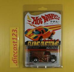 2005 Japan Convention Custom Car Show Hot Wheels Dairy Delivery 00478/02000 Rare