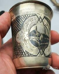 1868 Antique Imperial Russian Sterling Silver 84 Hand Etched Shot Wine Cup 54.8g