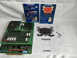 Magic Sword Cps System Jamma Pcb B Board And Mother A Board Set Tested-d0329-