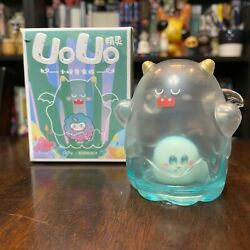 Cichy X Boombox Toys - Uouo Little Monster - Deep Sea Corps - Art Toy