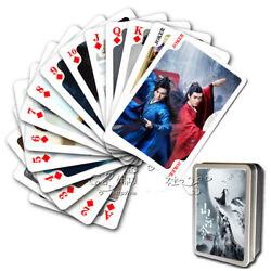 2021 Word Of Honor 山河令 Game Poker Playing Cards 54 Cards Collection Gifts
