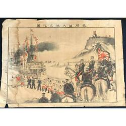 Imperial Japanese Army Russo-japanese War Poster 1905 Military Antique Japan