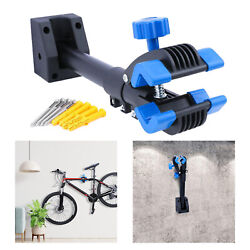 Bike Wall Mount Rotatable Bicycle Stand Clamp Quick-release Hanger Clip Hook