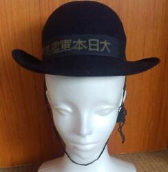 Empire Of Japan Before The War Pediatric Hat Warship Nagato Military Antique