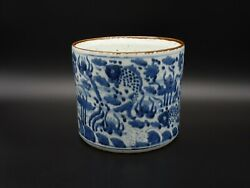 Antique Chinese 19th Century Blue And White Cache Pot