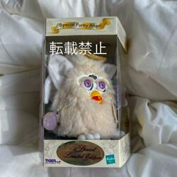 Angel Furby Special Limited Edition Figure