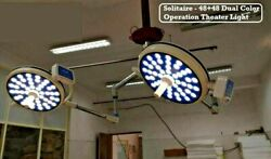 Double Dome Ot Lamp Examination Ot Light Operation Theater Led Surgical Lights