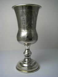 Imperial Russian Silver Goblet Kiddush Wine Cup 84silver Russia Ca1880and039s Judaica
