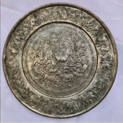 Antique Silver Tone And Copper Middle East Persian Qajar Tray Plate Wall Hanging
