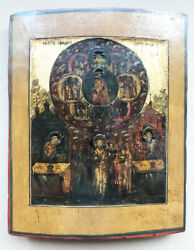 Rare Antique Russian 18th Century Hand Painted Wood Icon Of The Liturgy
