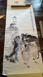 Ren Bonian Characters And Sheep Antique Painting
