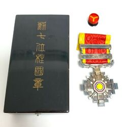 Rare Manchuria Order Pillars Of The Seventh Place Medal Military Antique Japan