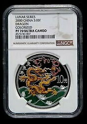 Gold Coin Silver Antique Coins Ngc Pf70 Uc China 2000 Dragon Color Oz
