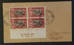 1944 French India Pondicherry Plate Block Z 3003 22 Kali Temple Local Use Cover