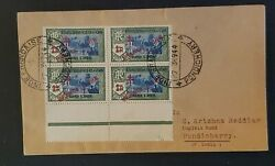 1944 French India Pondicherry Plate Block Kali Temple Local Use Overprint Cover