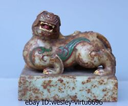 Chinese Natural Old Jade Nephrite Carved Beast Imperial Jade Seal Signe Stamp A1