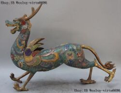 18 Chinese Royal Bronze Copper Cloisonne Enamel Lucky Wing Dragon Kylin Statue