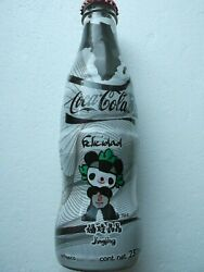 Coca Cola Bottle From Mexicobeijing 2008limited Editionempty237mlwith Cap