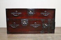 Antique Tansu Low Board Chest Drawers Meiji Old Chest H22.8 W44.1