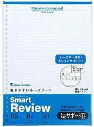 Smart Review B5loose Leaf Support Rule 39 Lines 50 Sheets 6mm L1247 10 Books
