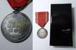Empire Of Japan Promulgation The Constitution Medal Badge Military Antique