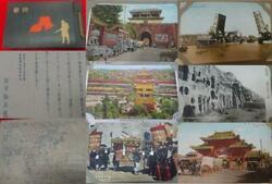 Empire Of Japan Army Rebel Department Photo Postcard Set 1941 Military Antique