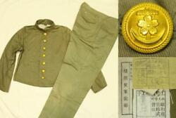 Japanese Navy Jacket Second Clothing Trousers Pants Military Antique Japan