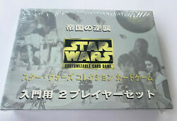 Star Wars Ccg Japanese Hoth 2-player Two-player Set Box Sealed W/ Premiums Andpack