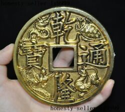 Old Chinese Bronze 24k Gold Gilt Qianlong Tongbao Wealth Coin Money Coins Statue