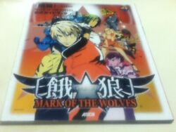 Garou Mark Of The Wolves Official Guide Book Neo Geo 2000 Used