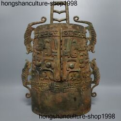 Antique Old Chinese Bronze Ware Auspicious Feng Shui Animal Tiger Statue Bell