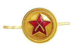 Military Star Guard Russia Soviet Cockade Vohr Hat Army Cap Security Ussr Badge