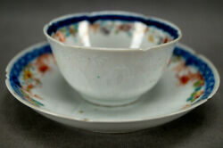 18th Century Chinese Export Embossed White Floral And Hand Painted Floral Tea Bowl