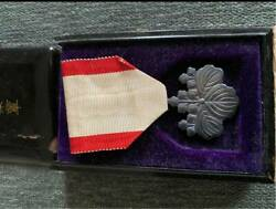 Empire Of Japan Imperial Japanese Army Chapter Medal Case Badge Military Antique