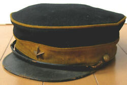 Imperial Japanese Army Non-commissioned Officers Cap 1886 Military Antique Japan