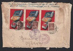 Ussr 1925 Registered Letter Cover From Moscow To Le Marszverev46stripe Of 3